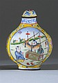 BEIJING ENAMEL SNUFF BOTTLE In ovoid form with decoration of children on a yellow floral ground. Four-character Qianlong mark on bas...