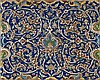 QAJAR TILE With stylized floral and arabesque designs. 17¼