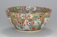 CHINESE EXPORT ROSE MEDALLION PORCELAIN PUNCH BOWL With bird, flower and figural cartouches. Diameter 11.5