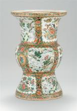 CHINESE EXPORT PORCELAIN VASE In bulbous form. Decorated with intricately detailed scenic and Famille Rose panels. Height 13