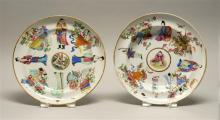 TWO PIECES OF CHINESE EXPORT ROSE MANDARIN PORCELAIN A shallow bowl, diameter 10