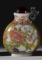 PAINTED MILK GLASS SNUFF BOTTLE In pear shape with bird and flower design. Four-character Ch'ien Lung mark on base. Height 2