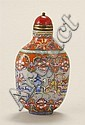 POLYCHROME ENAMEL-DECORATED MILK GLASS SNUFF BOTTLE In spade shape. With Pa Hua design between floral borders. Four-character Ch'ien..