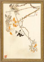 SILK EMBROIDERED PICTURE Depicting a magpie and flowering tree branch. Marked with two seal marks. Framed, 22