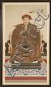 FRAMED MANDARIN PORTRAIT ON PAPER Depicting a bearded gentleman wearing a fur coat and mandarin necklace. 47