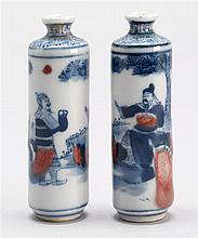 TWO UNDERGLAZE RED AND BLUE PORCELAIN SNUFF BOTTLES In cylinder form with figural decoration. Four-character marks on bases. Heights...