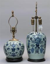 TWO BLUE AND WHITE PORCELAIN JARS In ovoid form with vase and rondel designs. Heights 11.25