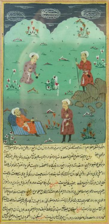 OLD PERSIAN POEM LEAF IN FRAME
