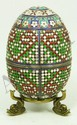 RUSSIAN SILVER FOOTED EGG BOX