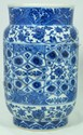 18th CENTURY CHINESE BLUE AND WHITE VASE