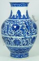 18th CENTURY CHINESE BLUE & WHITE PORCELAIN VASE