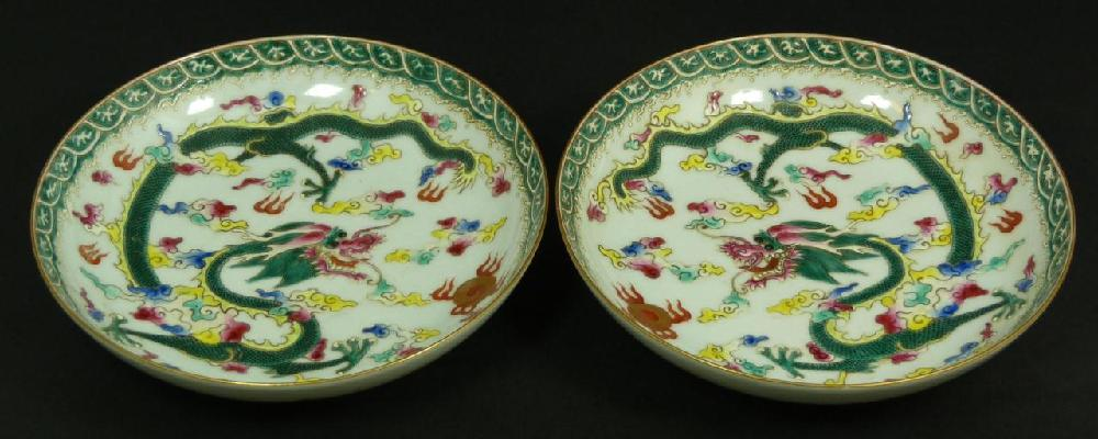 PAIR OF 18th CENTURY FAMILLE ROSE DRAGON DISHES