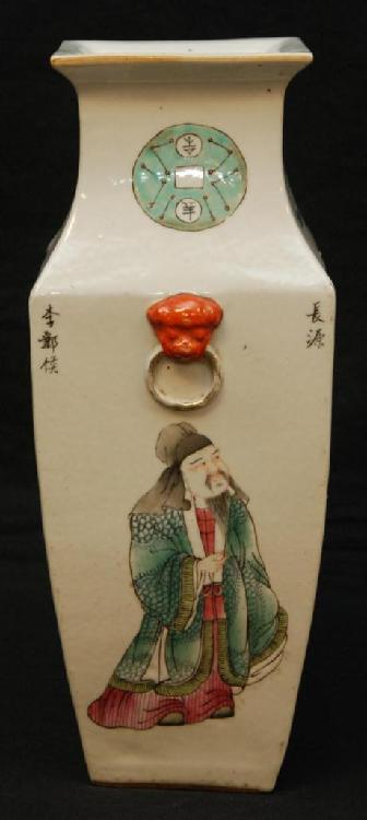 19th CENTURY CHINESE SQUARE FOLKLORE VASE