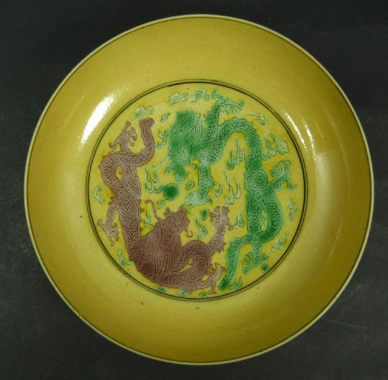18th C YELLOW GROUND GREEN GLAZE DRAGON DISH