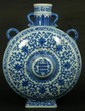 19th C CHINESE BLUE & WHITE PORCELAIN MOON FLASK