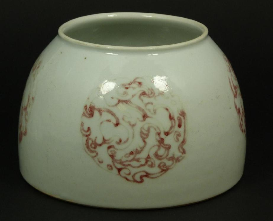 18th CENTURY CHINESE COPPER RED BRUSH POT