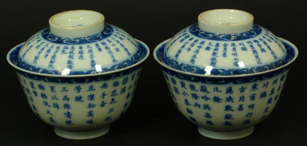 19th C CHINESE BLUE & WHITE PORCELAIN TEA BOWL