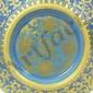 18th CENTURY CHINESE BLUE & GOLD BOTTLE VASE