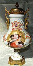 1700's Sevres Porcelain Urn