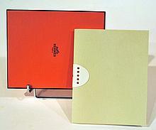 HERMES, Paris - lot de deux carnets de note, papier plure, 14 x 18 cm, neufs, da