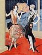 Léo FONTAN (1884-1965). Deux élégantes à l'éventail de plumes Aquarelle, gouache
