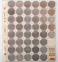 Nürnberg/Straßenbahngeld - Satz von 45 Notgeldmünzen,