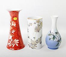 ROYAL COPENHAGEN u.a., drei Vasen, 20.Jh.,