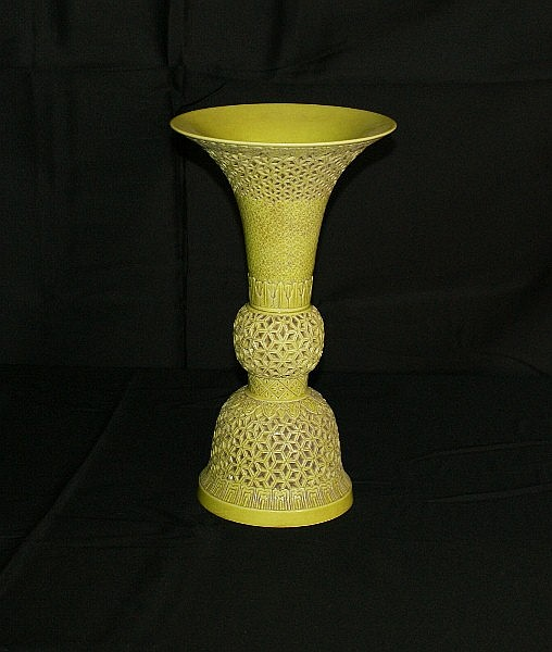 19th c Chinese green reticulated porcelain vase