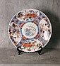 Large 18th/19th C Imari porcelain charger. D:18