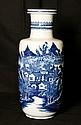 Large Chinese 19th C porcelain vase. H:17.5