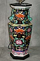 19th/20th C Chinese porcelain vase mounted as lamp