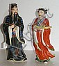Pair of Chinese porcelain figures. 14
