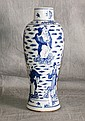 17th C Chinese blue and white porcelain vase.