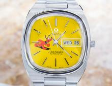 Omega Seamaster Pluto Stainless Steel Automatic Watch