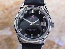 Rado Green Horse Deluxe Stainless Steel Automatic Watch