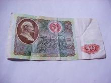 RUSSIAN LENIN BANKNOTE