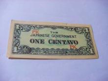 WORLD WAR 2 JAPANESE OCCUPATION BANKNOTE