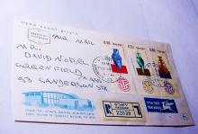 1964 ISRAEL COVER