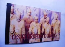 ANCIENT CHINESE STATUES STAMP BOOK