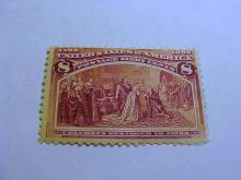 1892 8 CENT COLUMBIAN EXPO STAMP