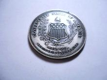 NEW ENGLAND NUMISMATIC MEDAL