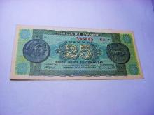 1944 GREECE BANKNOTE
