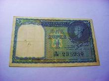 EARLY INDIA BANKNOTE