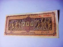 1944 GREECE 200 DRACHMAI BANKNOTE