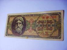 1944 GREECE 500,000 DRACHMAI BANKNOTE