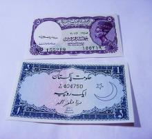 EGYPT BANKNOTE LOT