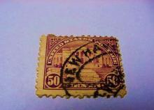 1926 50 CENT STAMP