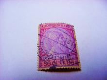 EARLY ALBANIA STAMP