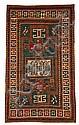 Karachopt Kazak rug, southwest caucasus, circa late 19th century,