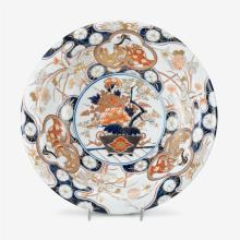 Chinese export porcelain Imari basin, 18th century